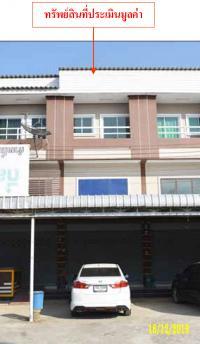 https://phetchaburi.ohoproperty.com/43694/ธนาคารกรุงไทย/ขายอาคารพาณิชย์/บ้านหม้อ/เมืองเพชรบุรี/เพชรบุรี/