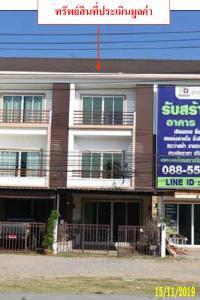 อาคารพาณิชย์หลุดจำนอง ธ.ธนาคารกรุงไทย ชะอำ ชะอำ เพชรบุรี
