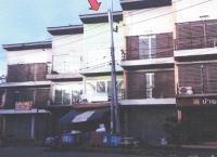 อาคารพาณิชย์หลุดจำนอง ธ.ธนาคารอาคารสงเคราะห์ ท่าราบ เมืองเพชรบุรี เพชรบุรี